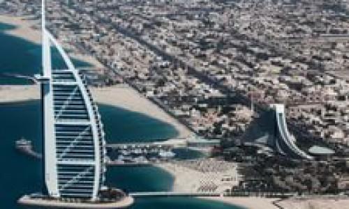Dubai Hakkında İlginizi Çekecek Kısa Bilgiler